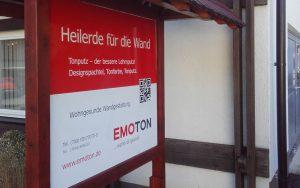 emoton-showroom