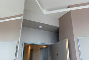 Aquaturm – weltweit erstes Nullenergie-Hochhaus, Öko-Design-Hotel