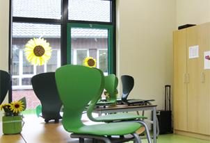 Städtische Grundschule Ahaus